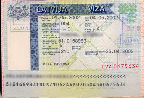 Как сделать визу в ригу цена